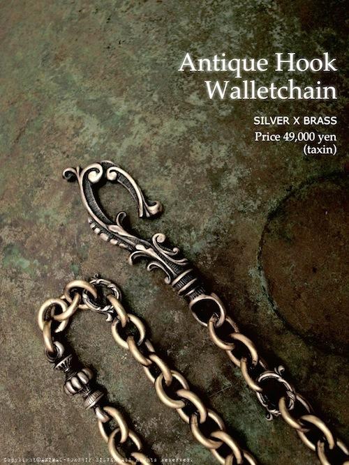 Antique Hook Walletchain SILVER&BRASS