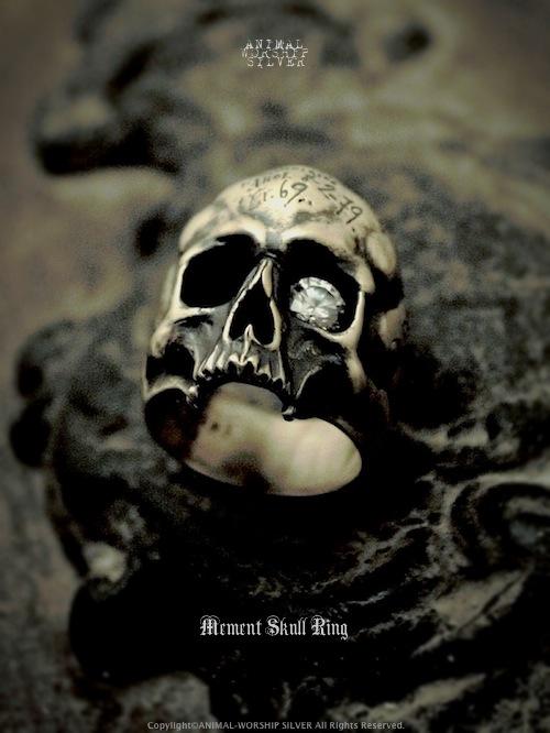 Mement Skull Ring
