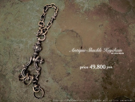 Antique Shackle Keychain Custom 49,800yen