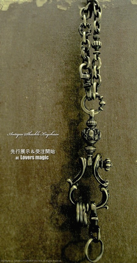 Antique Shackle Keychain 本日よりLovers magicにて先行展示開始