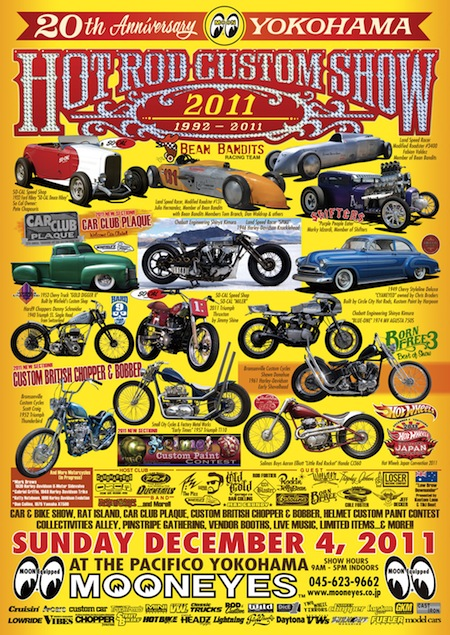 HOT ROD CUSTOM SHOW 2011 in パシフィコ横浜
