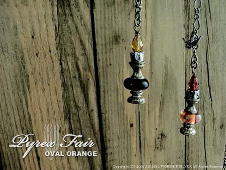 『Pyrex Fair』inオーバルオレンジ