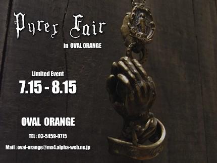 OVAL ORANGE様の期間限定イベント『Pyrex Fair』に出展中です。