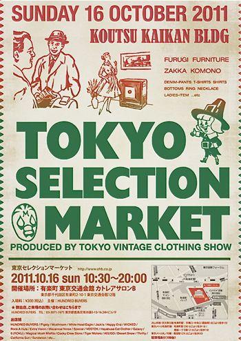 TOKYO SELECTION MARKET