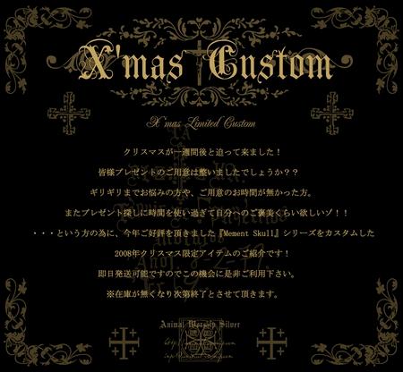 クリスマスですね!準備は宜しいですか〜?